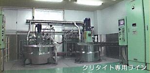 専用製造ラインによる、徹底した品質管理